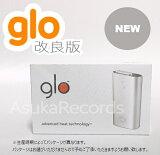 新品 新型 改良版 通販 グロー glo GLOW GRO BAT スターター・キット スターターキット 本体キット G003 iFUSE アイフューズ 電子タバコ 本体 セット 電子煙草 タバコ KENT gro glow グロウ