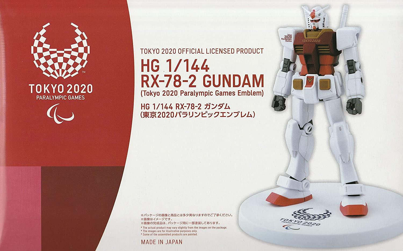 プラモデル・模型, ロボット  2020 HG 1144 RX-78-2