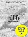 新品 V6 For the 25th anniversary 25周年 初回盤A 初回限定盤 DVD 3枚組 初回限定版