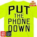 【送料無料!】日本未発売! セール価格! ホットレザー [Put The Phone Down Safety Green Men's T-Shirt] プットザフォンダウン セーフティ グリーン Tシャツ! 半袖 半袖シャツ! 米国 HOTLEATHERS 直輸入! 緑 蛍光 英字 プリントT