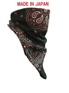 ブラック ペイズリー フェイス マジック ワンタッチ キャップ スカーフ 使い分け オシャレ スノーボード