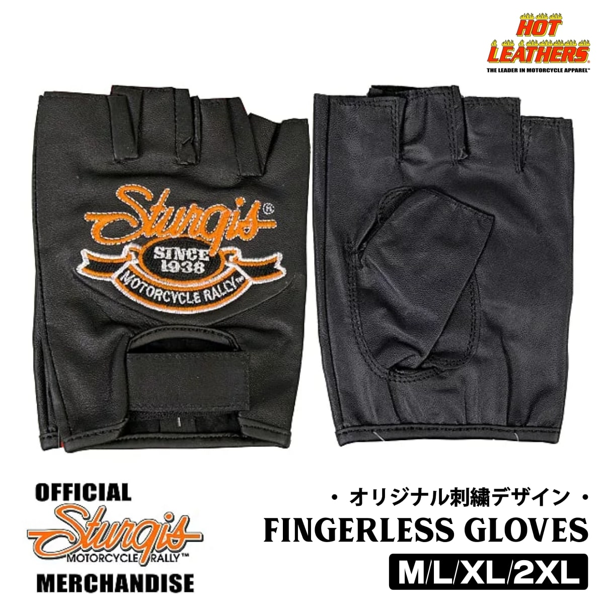 バイクウェア・プロテクター, グローブ ! ! Official Sturgis Motorcycle Rally Fingerless Glove ! ! HOTLEATHERS ! !