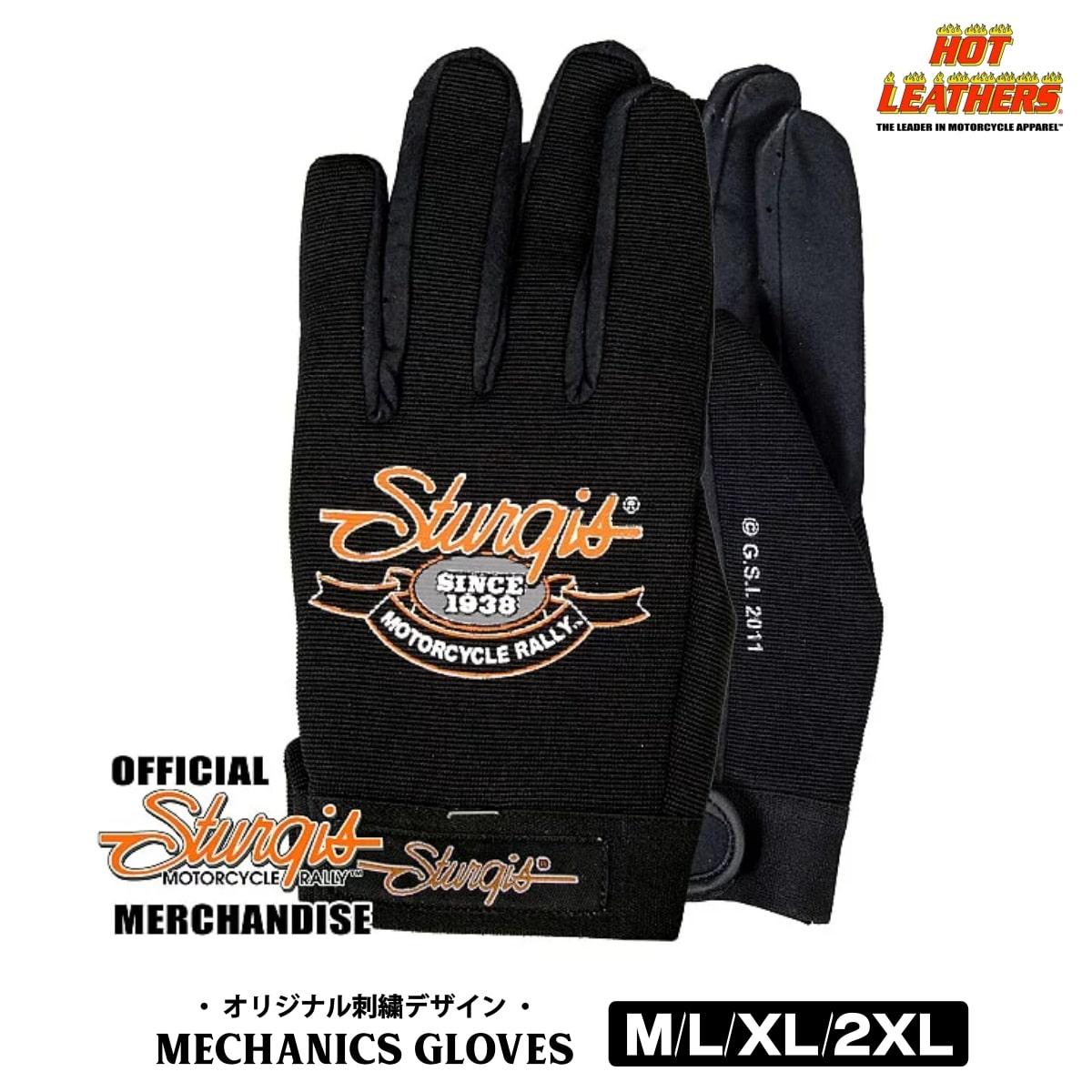 バイクウェア・プロテクター, グローブ ! ! Official Sturgis Motorcycle Rally Mechanics Glove ! ! ! ! ! !