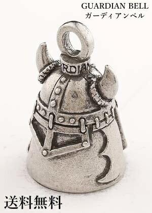 アクセサリー, その他  Guardian Bell Viking Made In USA Gremlin Bell !
