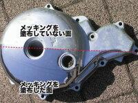 NAKARAI至上最強のメッキ保護材「メッキング」