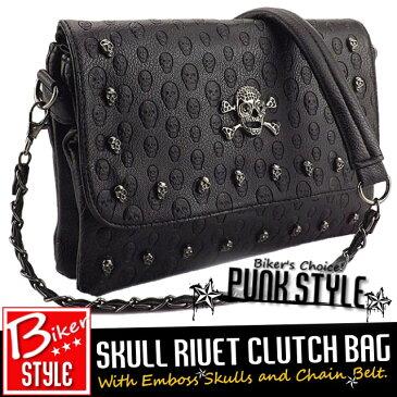 【送料無料!】[Skull Rivet Chain Belt Clutch Bag] スカル・リベット・チェーン・ベルト・クラッチバッグ! 骸骨 ブラック 黒 PUレザー ハンドバッグ ポシェット ショルダーバッグ 斜めがけ クロスボディ エンボス スタッズ パンク ゴシック バイクに!