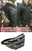 ウェストバッグ・ヒップバッグ・ボディバッグ・ デジタル モザイク ポケット プレゼント