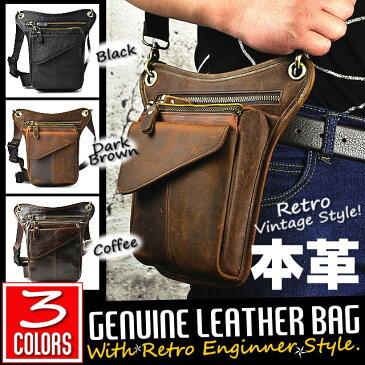 【送料無料!】全3色! [Vintage Enginner Style Genuine Leather Leg Bag] ビンテージ・エンジニア・スタイル・ジェニュインレザー・レッグ・バッグ! 本革 牛革 カウハイドレザー ブラック ダークブラウン コーヒー 黒 茶 バイクに! ウエストバッグ ヒップバッグ