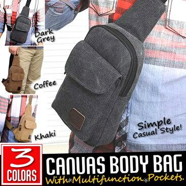 【送料無料!】全3色! [Casual Canvas Body Bag] カジュアル・キャンバス・ボディバッグ! One Shoulder Bag バイクに! スポーツ アウトドアに! ヒップバッグ ランニングや普段使いにも便利! コンパクトで使いやすい! ジッパー ワンショルダーバッグ ウエストポーチ