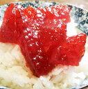 筋子 甘口 塩漬け300g 冷蔵 鮭 サーモン 鮮魚 【楽ギフ_のし】【楽ギフ_のし宛書】05P08Feb15