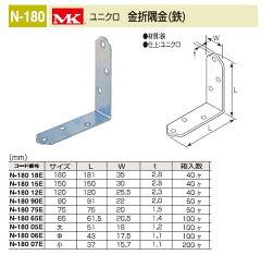 家具転倒防止に 補強金具に 便利よく お使いいただけます。簡単取り付け。家具転倒防止金具...