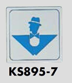 メール便可 ステンレス製サインプレート 男性 80×80 B