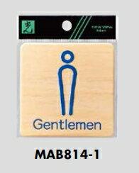 メール便可 ABS樹脂製サインプレート 男性「Gentlemen」 80×80