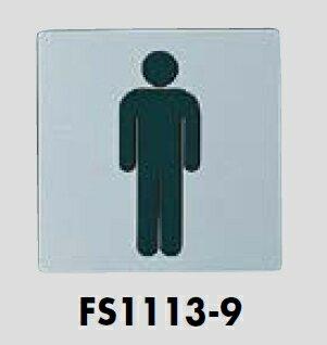 メール便可 ステンレス製サインプレート 男性 110×110 C