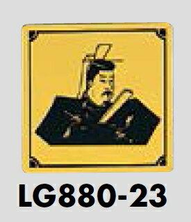 メール便可 真鍮製サインプレート 男性 80×80 B
