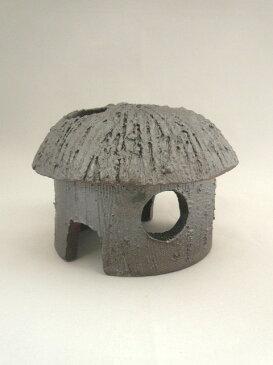 信楽焼 手造り陶器 めだかの隠れ家【小】水中ハウス すいれん鉢 メダカ鉢 水槽
