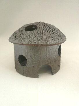 信楽焼 手造り陶器 めだかの隠れ家【大】水中ハウス すいれん鉢 メダカ鉢 水槽