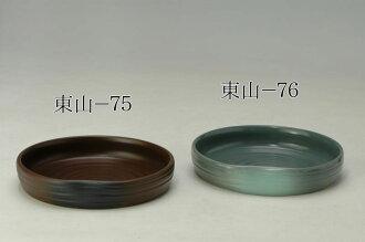 供萬古焼花器陶器製水盤生ke花插花花瓶花道使用的花瓶