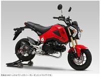 YOSHIMURA/ヨシムラGROM(13-15/16)機械曲R-77SサイクロンカーボンエンドTYPE-DownEXPORTSPEC政府認証STC(チタンカバー/カーボンエンドタイプ)