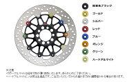 03-12年CB1300SFサンスター/SUNSTARフロントディスクロータープレミアムレーシングホール&スリット
