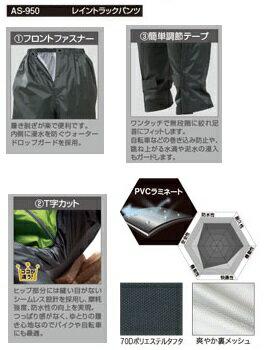 Makku/マック レイントラックパンツ ブラック M・L・LL・EL・4L