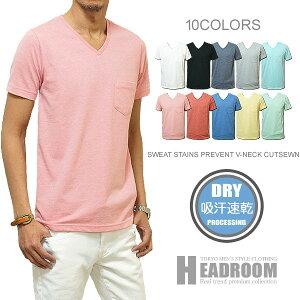 Tシャツ メンズ 接触冷感 汗染み防止 機能素材 Vネック ポケT 半袖 無地 カットソー