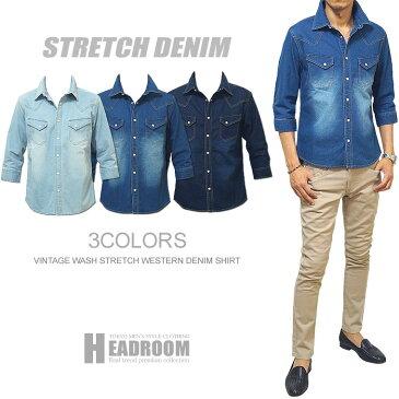 デニムシャツ メンズ ビンテージ ウォッシュ ストレッチ 7分袖 ダンガリーシャツ