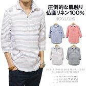 リネンシャツ メンズ LINEN FABRIC フレンチリネン 100%麻 プルオーバー 7部袖 シャツ カジュアルシャツ スキッパー サマーシャツ 7分袖 ボーダーシャツ