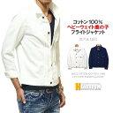ジャケット メンズ カノコ織り コットン100% 1stタイプ ホワイト ライトアウター 送料無料