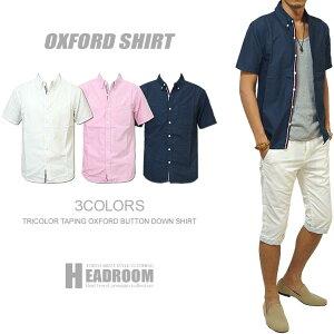カジュアルシャツ メンズ 半袖 トリコロールデザイン オックスフォード ボタンダウン