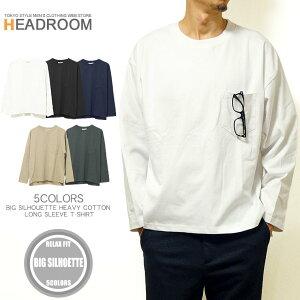 Tシャツ メンズ ロンT ヘビーコットン ビッグシルエット ポケット付 クルーネック 無地 長袖 カットソー