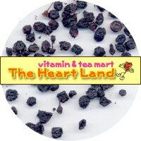 【GET!ハーブティー用ドライハーブ ブルーベリー10g】 ハーブ ハーブティー ハーブ 健康茶