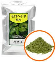 健康野菜として有名なモロヘイヤです青汁の原料としてもよく使われています。【GET!沖縄仲善 ...