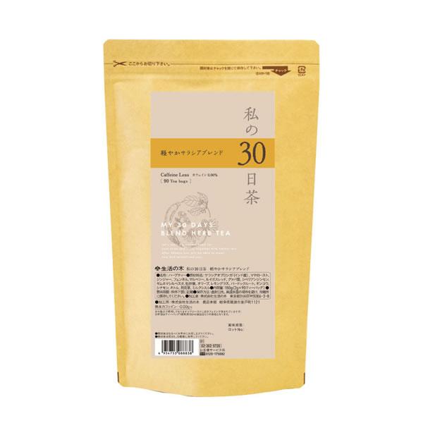 茶葉・ティーバッグ, ハーブティー SAGET 30 90TB