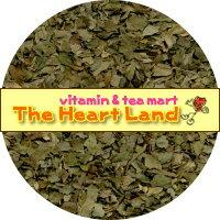 【GET!ハーブティー用ドライハーブ 国産明日葉茶1kg】 ハーブ ハーブティー ハーブ 健康茶