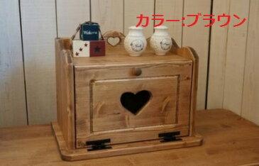【RHシリーズ】ブレッドボックス(ブラウンorパイン色)ハンドメイド*パンケース
