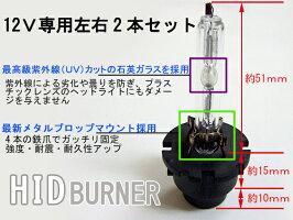 【送料無料】MTC製HIDヘッドライトD2C/D2R/D2S55W薄型HIDキット極薄高輝度1年保障