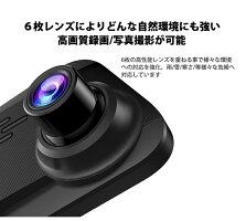 対角178°12V/24両対応【GPS対応】超小型世界最小クラス高画質FullHDドライブレコーダー2.0インチGセンサー搭載簡単取付高画質車載カメラ1年保証バックモニターdriverecorder