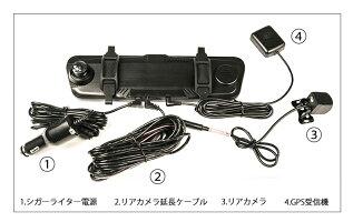 ミラー広角ミラー型2カメラドライブレコーダー前後カメラマイクロSD交通事故記録あおり防止接触事故ドラレコ簡単設置広角ミラー型ドライブレコーダーデジタルインナーミラーステッカー無料進呈