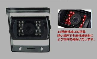 12V/24両対応ドライブレコーダールームミラー型4.3インチ赤外暗視バックカメラセットGセンサー搭載簡単取付高画質車載カメラバックミラードラレコ1年保証10P03Sep16
