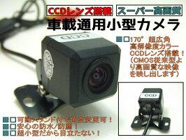 ドライブレコーダー+暗視バックカメラセットルームミラー型4.3インチルームミラーモニターGセンサー搭載簡単取付高画質車載カメラバックミラードラレコ1年保証10P03Sep16