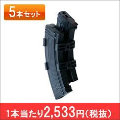 【5本セット】BattleAxeAK用ダブルスチームマガジンHi-Cap600連x2BK【1本当たり2533円(税抜)】