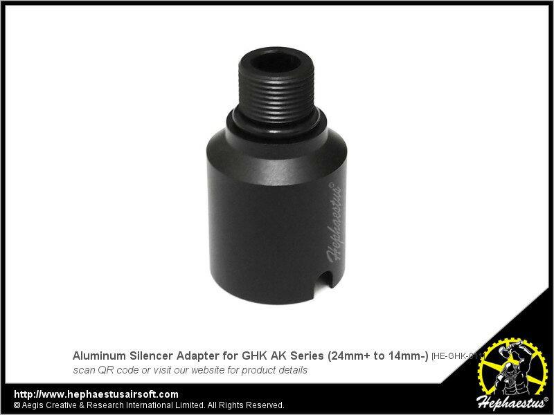 Hephaestus アルミサイレンサーアダプター 24mm+/14mm- GHK/LCT AKシリーズ対応 24mm+→14mm-【只今、商品合計8,000円(税抜)以上注文で、CYCバイオBB弾1袋プレゼント中!】