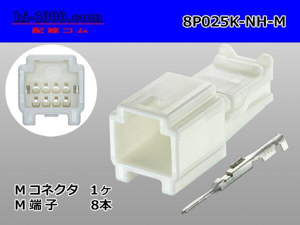 黄色�9��yl#�+Nh8^��_025型nh系列8极秃端子一侧耦合器配套元件/8p025k-nh-m
