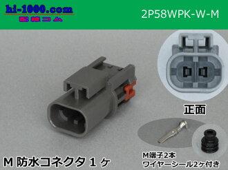 58接頭W型防水房屋建築2P M一側M58WP-W-S/2P58WPK-W-M