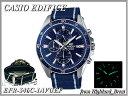 ≪即日発送≫★★エディフィス 腕時計 CASIO 腕時計 カシオ 腕時計 gショック 腕時計 G-SHOCK 腕時計 (ジーショック 腕時計 ) EFR-546C-2A/EFR-546C-2AV