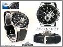 ≪即日発送≫★CASIO 腕時計 カシオ 腕時計 G-SHOCK 腕時計 ジーショック 腕時計 カシオgショック 腕時計 EDIFICE エディフィス EF552-1A