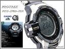≪即日発送≫★CASIO 腕時計 カシオ腕時計 gショック 腕時計 G-SHOCK 腕時計 (ジーショック 腕時計 ) プロトレック 腕時計 PRG-270D-7