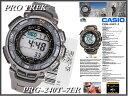 ≪即日発送≫チタン★CASIO 腕時計 カシオ腕時計 gショック 腕時計 G-SHOCK 腕時計 (ジーショック 腕時計 ) プロトレック 腕時計 PRG-240T-7 PRG-240T-7E