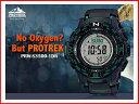≪即日発送≫★CASIO 腕時計 カシオ腕時計 G-SHOCK 腕時計 (ジーショック 腕時計) プロトレック 腕時計  ソーラー電波時計 PRW-S3500-1